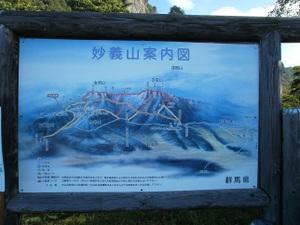Myougisan_takagaeshi_20110629_013