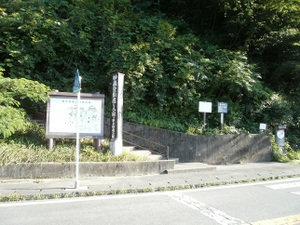 Myougisan_takagaeshi_20110629_030