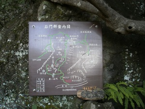 Myougisan_takagaeshi_20110629_044