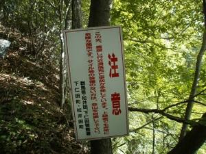 Myougisan_takagaeshi_20110629_094