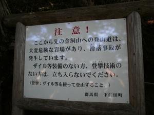 Myougisan_takagaeshi_20110629_100