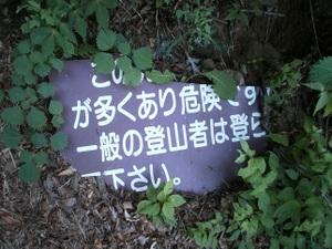 Myougisan_takagaeshi_20110629_122