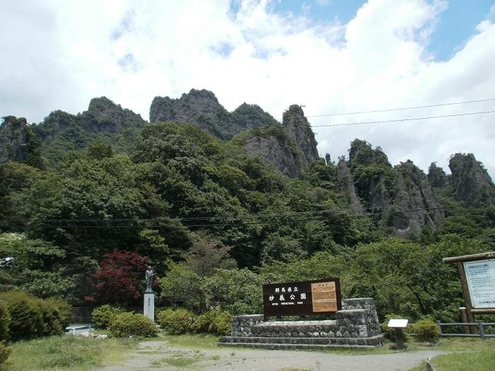 Myougisan_takagaeshi_20110629_539_4
