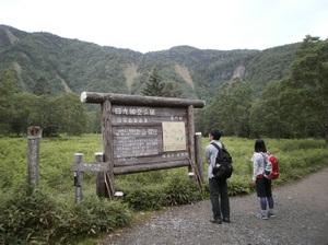 Nikkoshiranesan_20110709_033