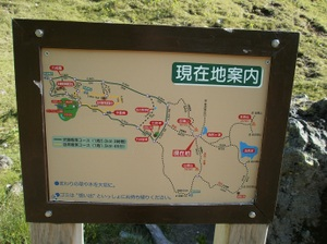 Nikkoshiranesan_20110709_168
