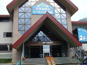 Nikkoshiranesan2_20110709_006