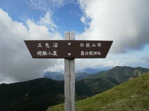 Nikkoshiranesan_20110709_379