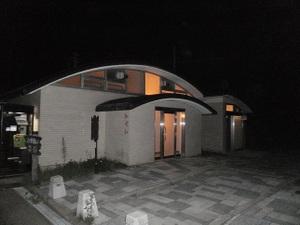 Yatsugatake_akadake_20110715_002