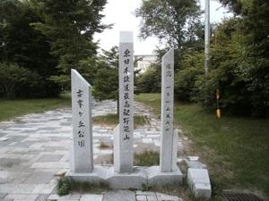 Yatsugatake_akadake_20110715_015
