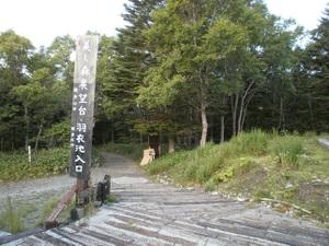Yatsugatake_akadake_20110715_032