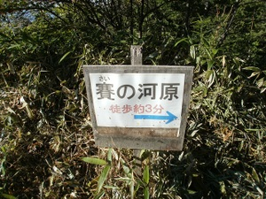 Yatsugatake_akadake_20110715_089