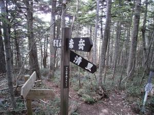 Yatsugatake_akadake_20110715_489