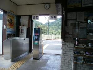 Hiwadayama_pim_20110806_171