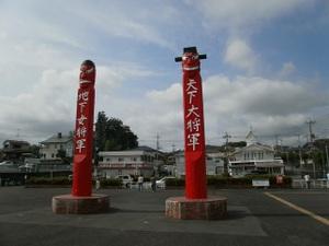 Hiwadayama_pim_20110806_189