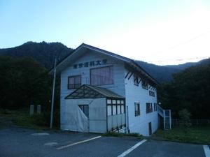 Tanigawadake_20110907_019