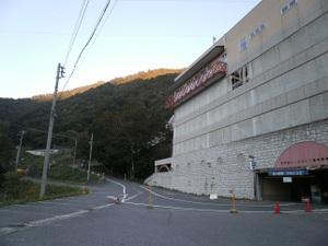 Tanigawadake_20110907_020