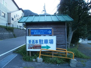Tanigawadake_20110907_027