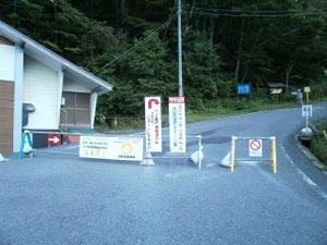 Tanigawadake_20110907_036