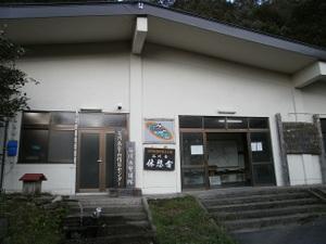 Tanigawadake_20110907_042