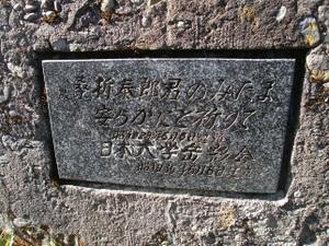 Tanigawadake_20110907_233