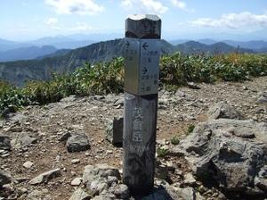 Tanigawadake2_20110907_044