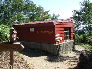 Tanigawadake2_20110907_247