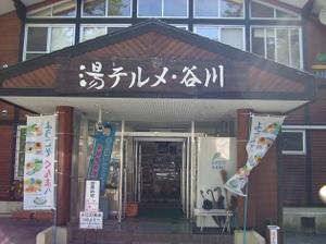 Tanigawadake2_20110907_298