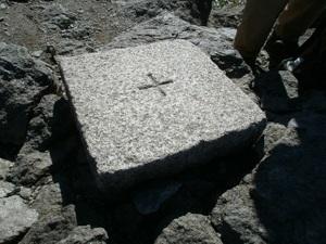 Tanigawadake_20110907_382