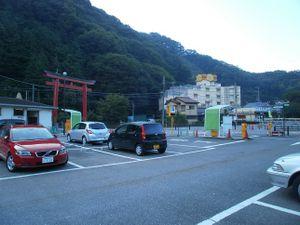 Takaosan_20110910_001