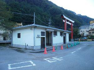 Takaosan_20110910_005