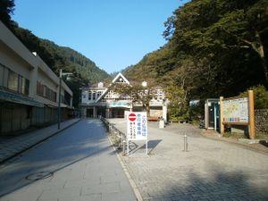 Takaosan_20110910_034_2