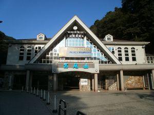 Takaosan_20110910_037