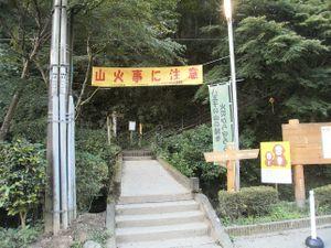 Takaosan_20110910_046
