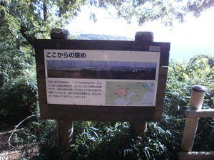 Takaosan_20110910_102