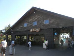 Takaosan_20110910_252