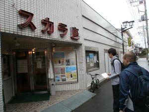 Koedo_kawagoe_20110923_010