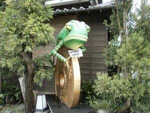 Koedo_kawagoe_20110923_030