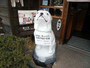 Koedo_kawagoe_20110923_062_2