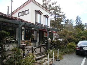 Mizugakiyama_20110913_449