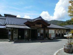 Mizugakiyama_20110913_460