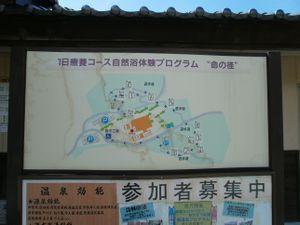 Mizugakiyama_20110913_462