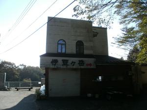 Izugatake_20110919_043_2