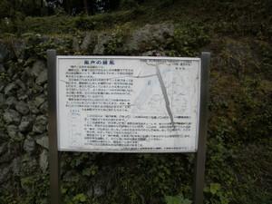 Hapusan_20111002_022_2