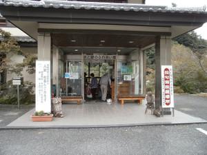 Hapusan_20111002_209