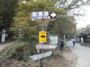 Daibosatsurei_20111008_017_2
