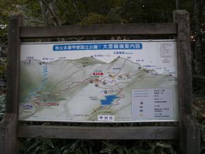 Daibosatsurei_20111008_021