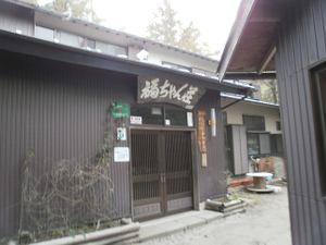 Daibosatsurei_20111008_045