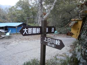 Daibosatsurei_20111008_050