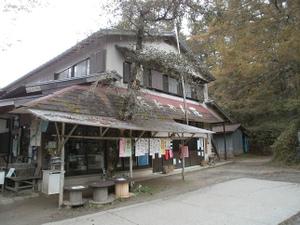 Daibosatsurei_20111008_057
