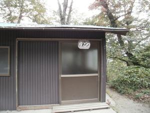 Daibosatsurei_20111008_061_2